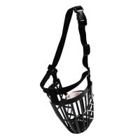 Show Tech Basket Muzzle
